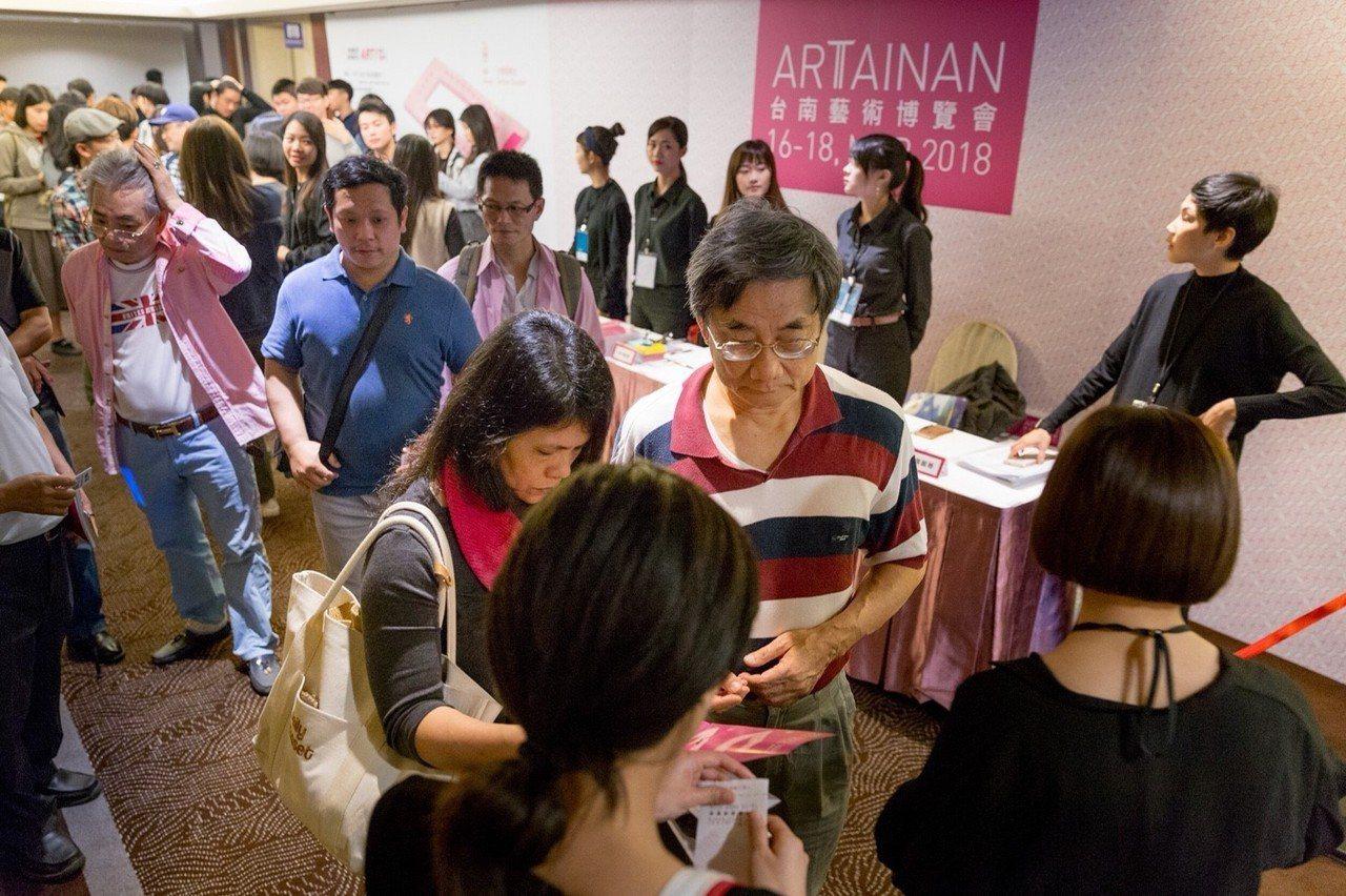 2018台南藝術博覽會 公眾開展人潮湧入
