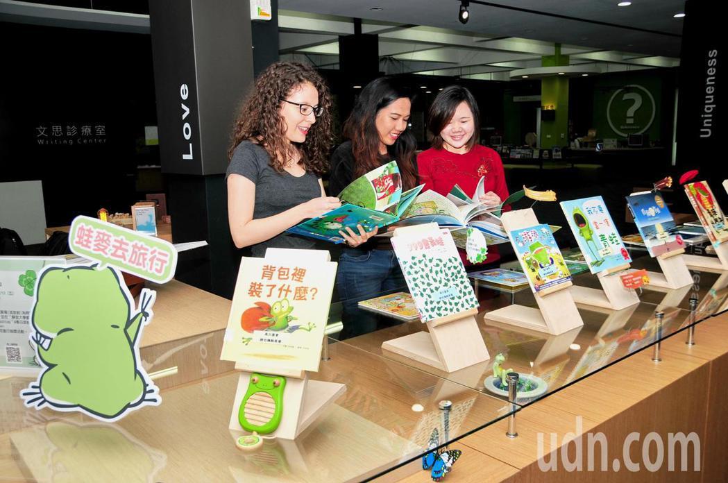 日本手機遊戲「旅行青蛙」正受歡迎,靜宜大學以「旅行」意念舉辦全國首創「春日旅蛙閱...