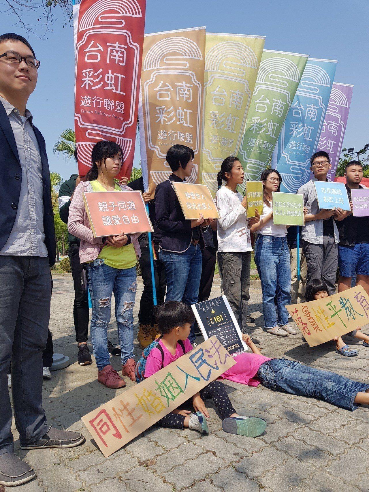 台南彩虹遊行週六將在街頭舉辦 記者修瑞瑩/攝影