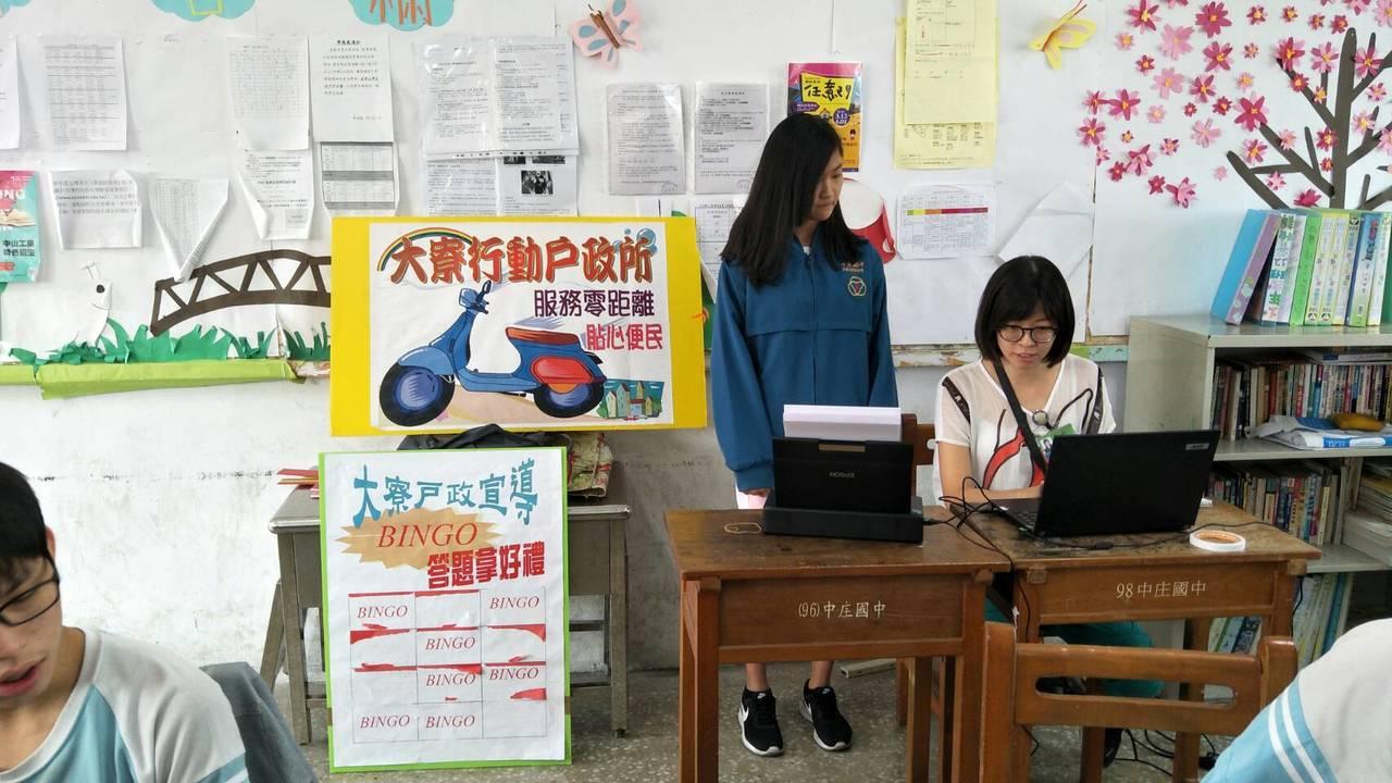 高市大寮戶所行動駐點服務,來到中庄國中,協助國中生們申辦身分證。圖/大寮戶所提供