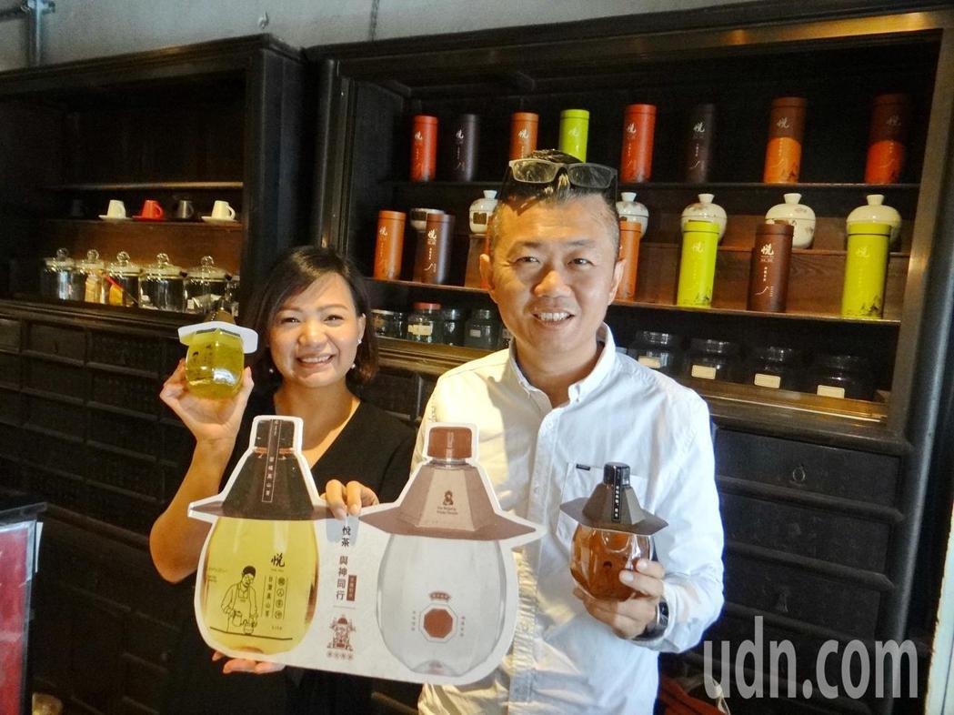 保生堂漢方咖啡茶樓製作高檔的茶品,還以武德宮獲金氏世界紀錄的財庫金爐作為飲品包裝...