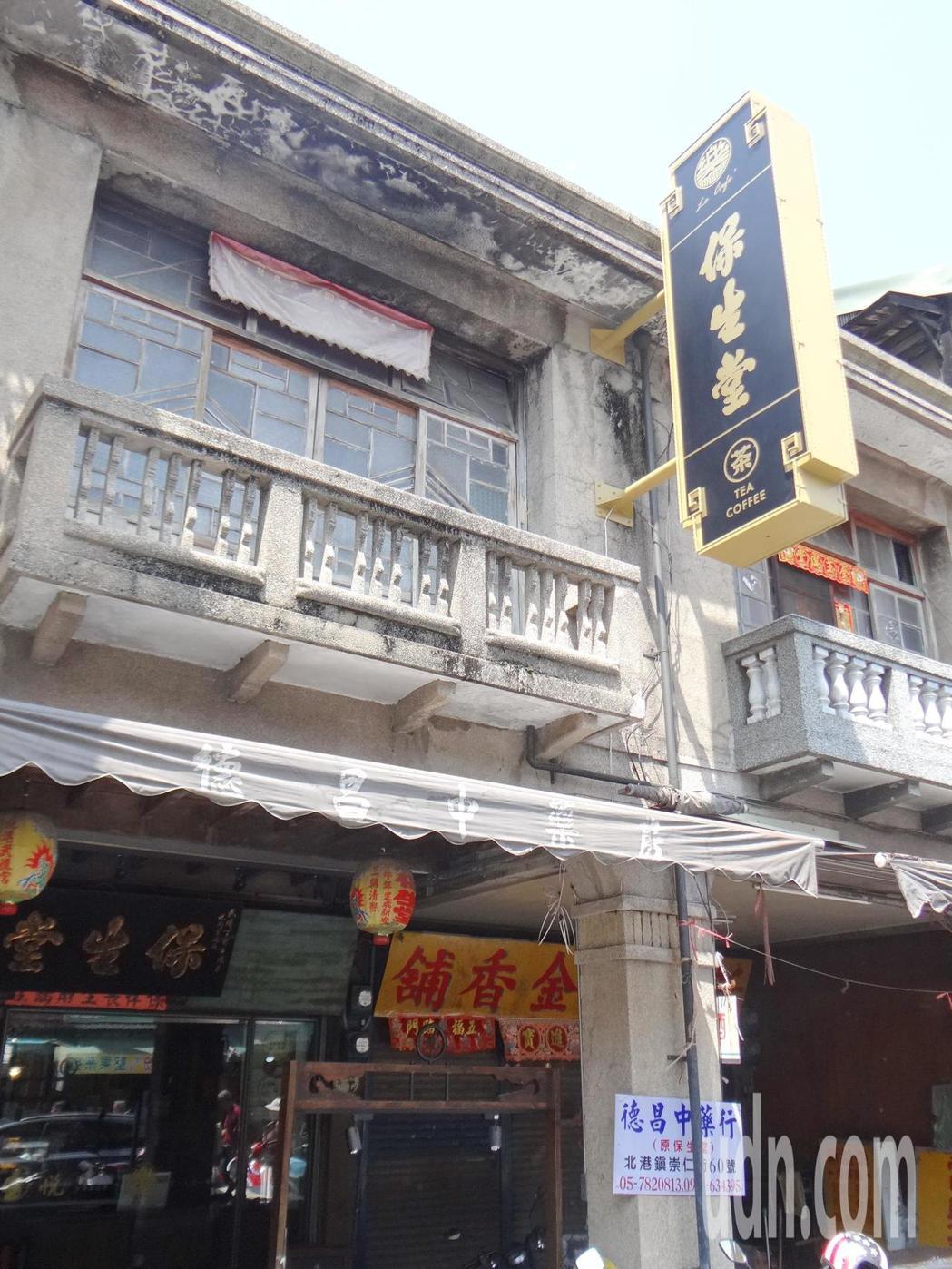 北港廟前老街的保生堂藥鋪子,保留完整原貌改裝成咖啡茶樓,相當獨特。記者蔡維斌/攝...