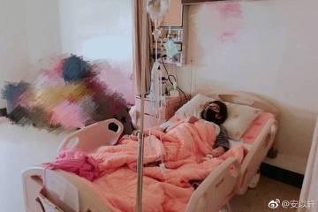 安以軒突然在微博PO出住院照,嚇壞不少粉絲,並透露:「人生總是有很多的意外~有些是驚喜,但~有些是「驚嚇」!因為醫生大人說這個突發的狀況需緊急優先處理,否則會有生命危險,所以必須做一個…嗯…『小手術...
