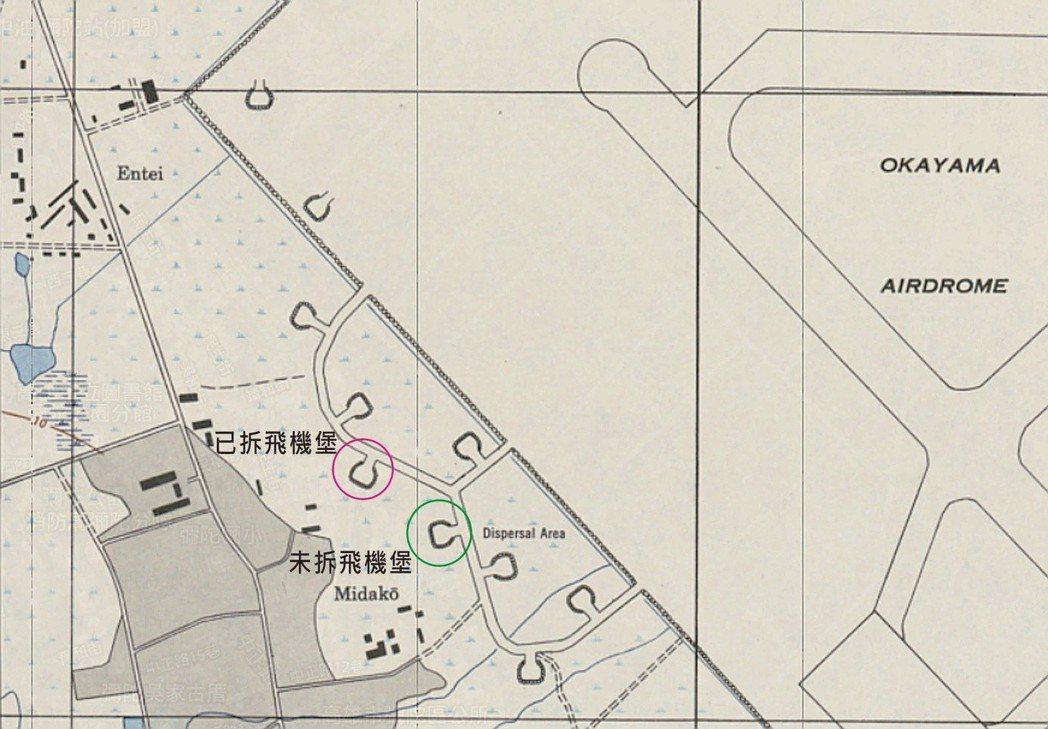 1945年美軍空照圖對照目前空軍官校機場圍牆外飛機堡位置圖。繪圖/高雄市舊城文化...