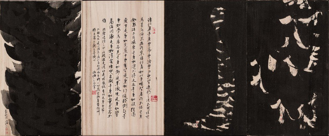 許悔之「是身如夢」。圖/敦煌藝術中心提供