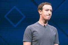 臉書個資遭濫用 祖克柏致歉:嚴重的信賴崩壞