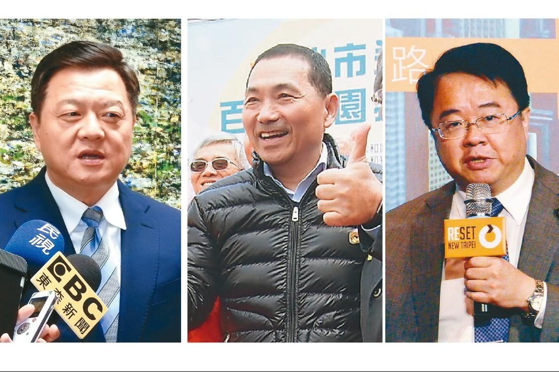 面對年改議題,有意角逐下屆新北市長的藍綠參選人周錫瑋(圖由左至右)、侯友宜、吳秉...