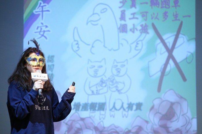 讓「厭世」一詞在台灣引爆風潮的圖文作家「厭世姬」,在聯合報「世代共好」演講中提到...