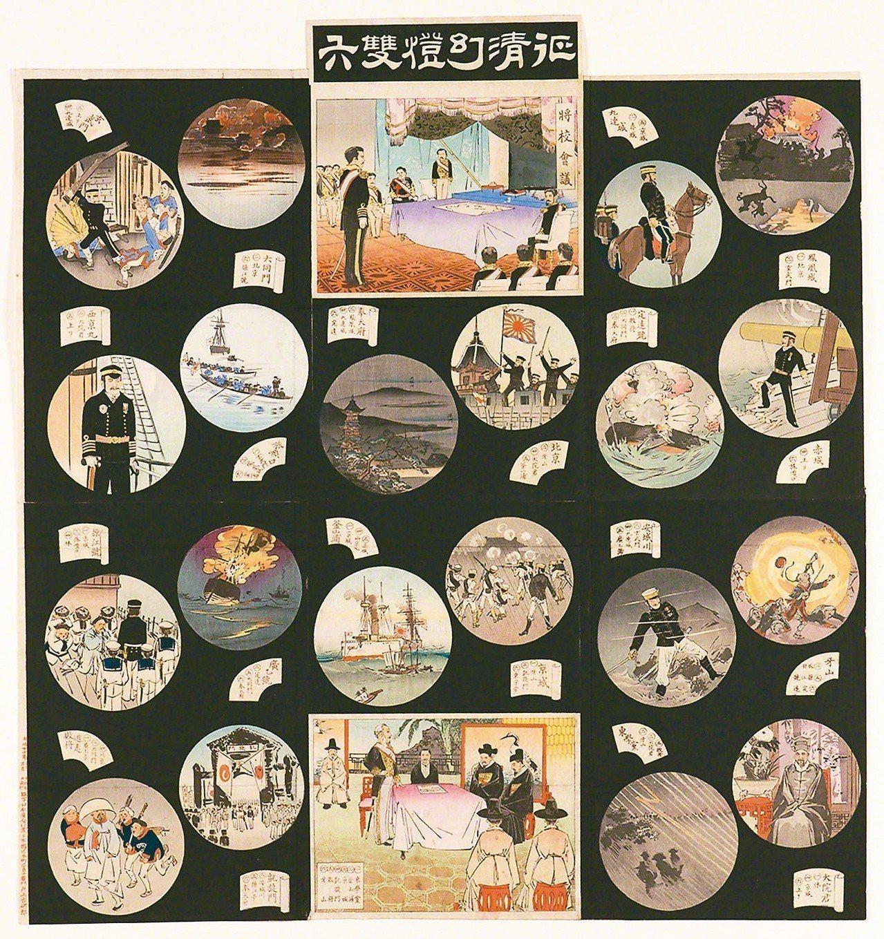 圖6:寓教於樂的「征清幻燈雙六」,小林清親畫,1894年。