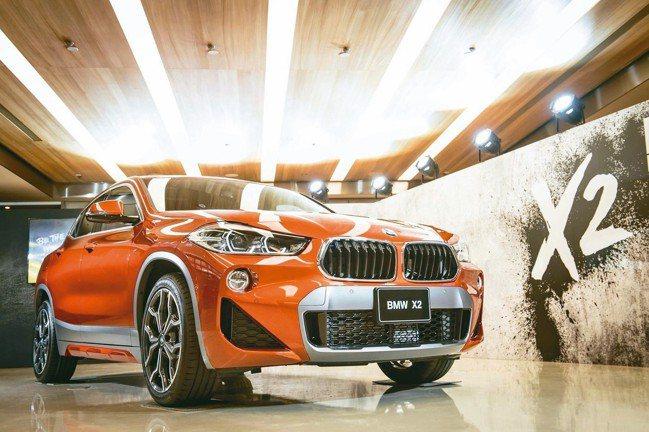 跳脫框架的運動跑格,讓全新BMW X2訂單迅速湧進,300部配額即將完售。 圖/...