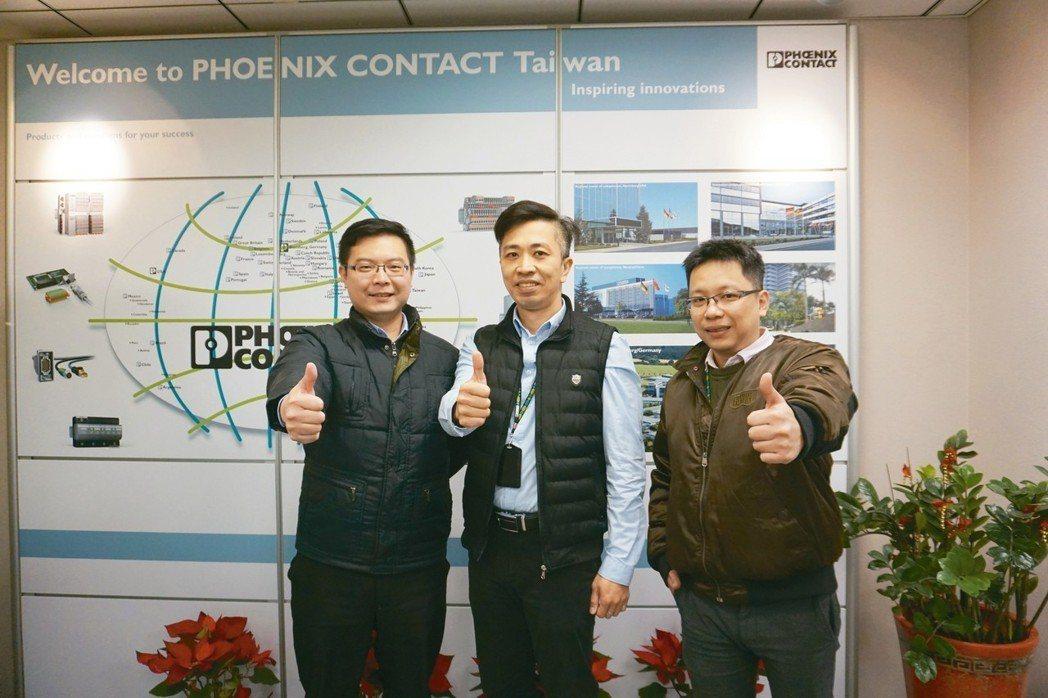 菲尼克斯產品專員蘇文正(左起)、林韋儀、顏仲煜共同為業者提供優質自動化解決方案。...