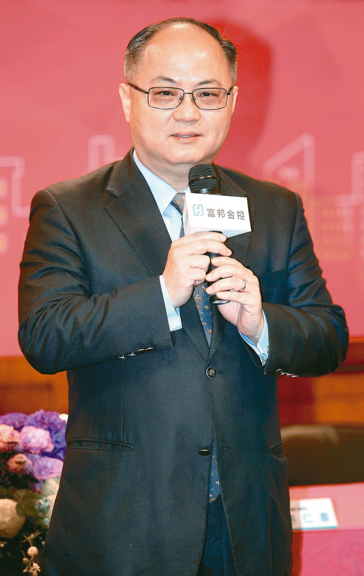 富邦金總經理韓蔚廷。聯合報系資料照