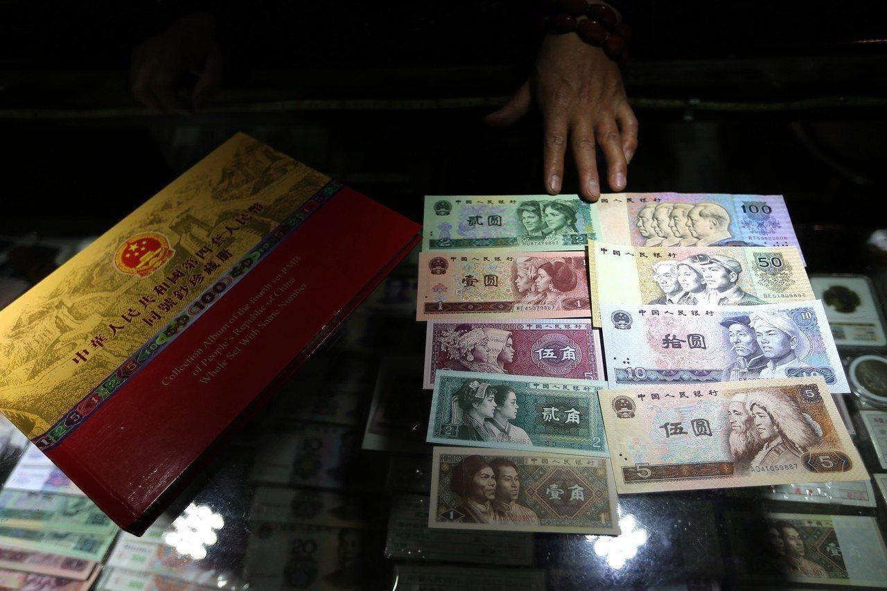 中國人民銀行官網22日發布通知,宣布自今年5月1日起停止第四套人民幣部分券別在市...