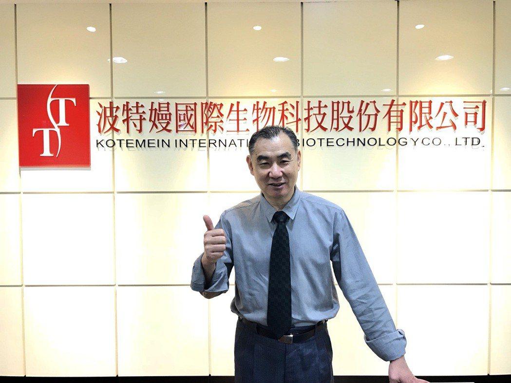 TT波特嫚董事長王金生表示,今年將前往東南亞國家參展,未來朝全球市場邁進。 圖/...