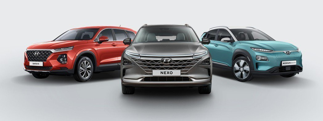 圖由左至右分別為Santa Fe、Nexo、Kona Electric。 摘自Hyundai