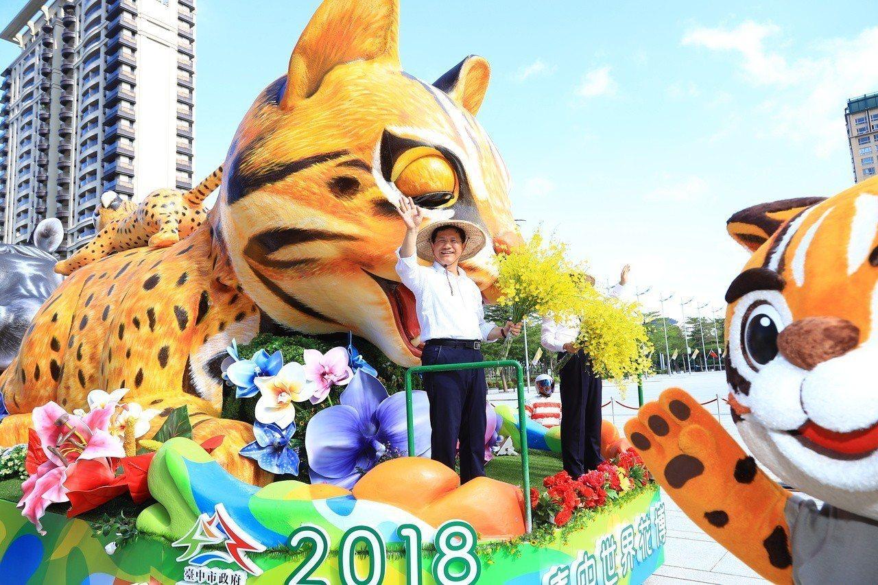 林佳龍臉書貼文說,台中是「花卉之都」,今年底舉辦世界花博,是文心蘭、火鶴的重要產...