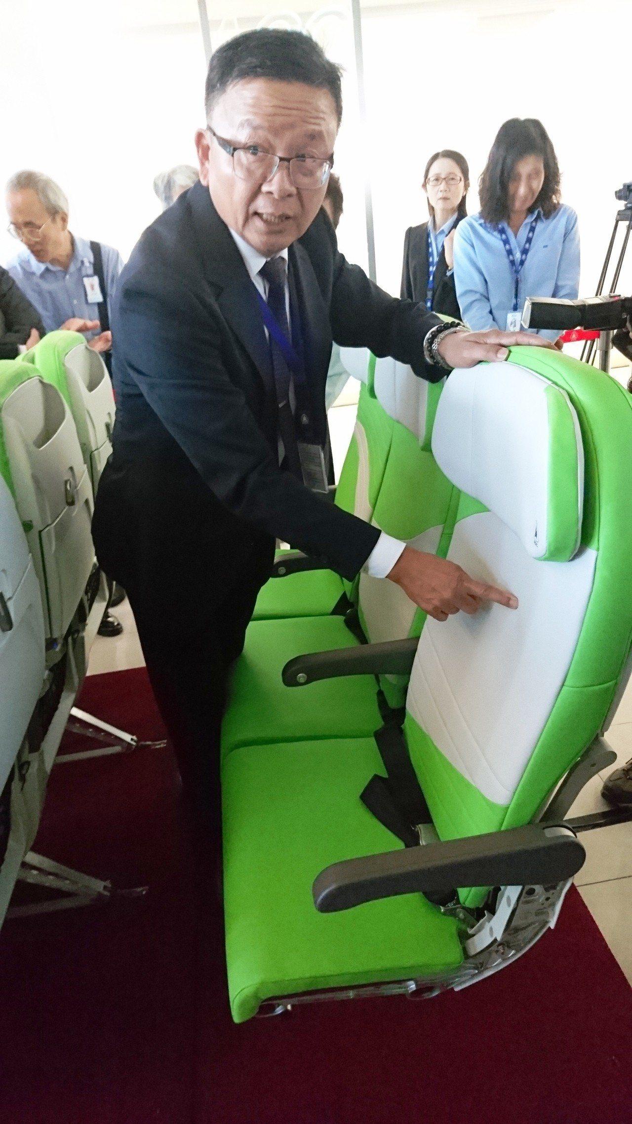 漢翔公司結合國內各廠商設計單走道經濟艙座椅,要搶食國際航空座椅的大餅。記者黑中亮...