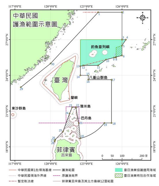 我國護漁範圍示意圖。圖/取自海巡署網站