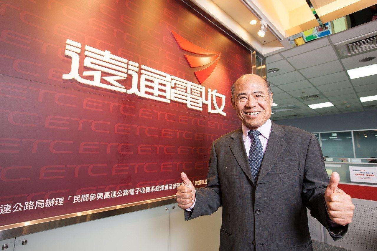 國道計程收費正式邁向第五年,遠通電收總經理張永昌今(23)日表示,eTag用戶數...