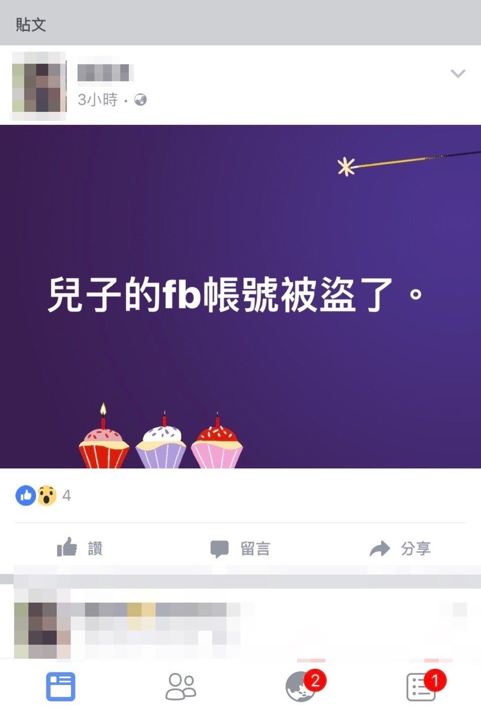 台中市許姓國中生在臉書社團留言,宣稱要刺殺市長、炸毀車站,許母在臉書留言稱兒子被...