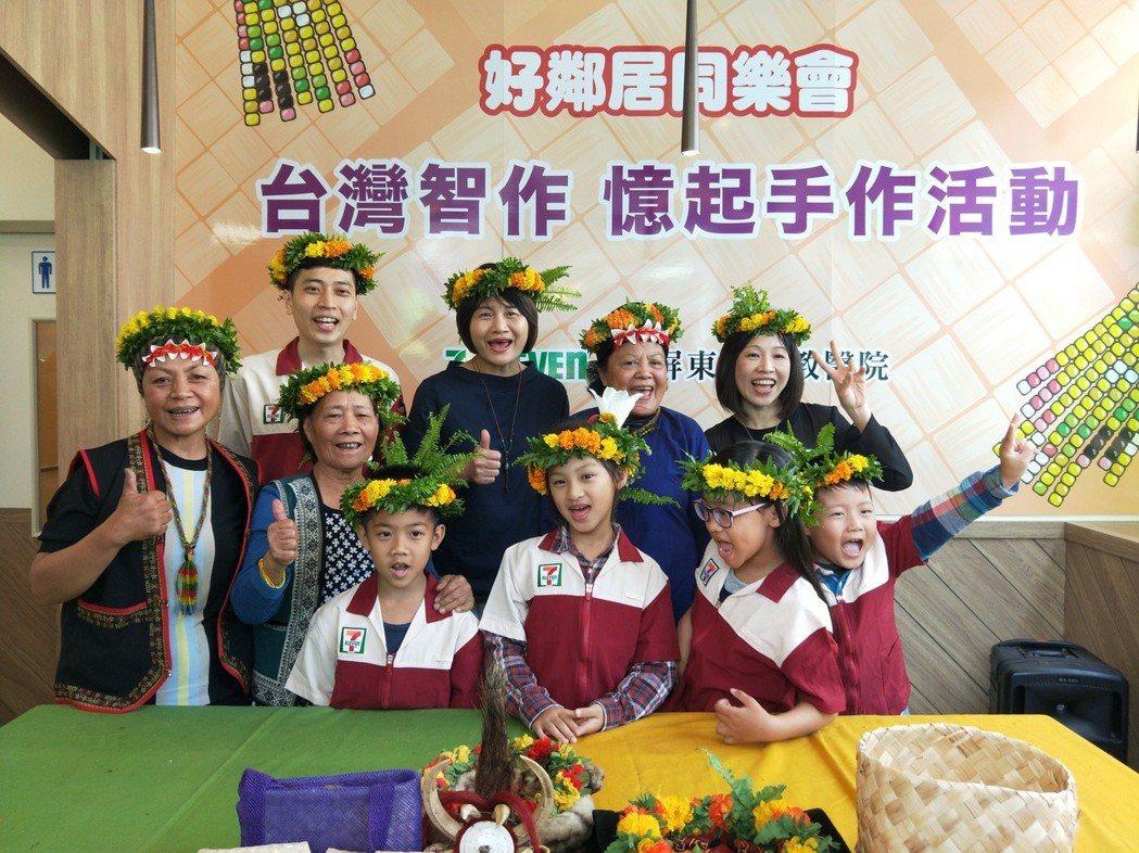 屏東基督教醫院與7-ELEVEN合作推出「台灣智作」教室,讓失智症長輩也可以在此...