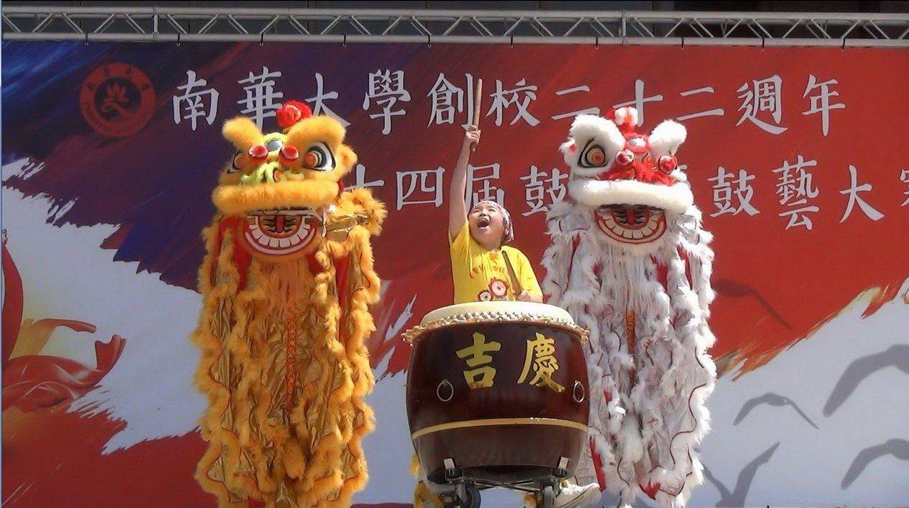 鼓王盃個人組由新北市吉慶國小張若涵奪得今年的鼓王寶座。圖/南華大學提供