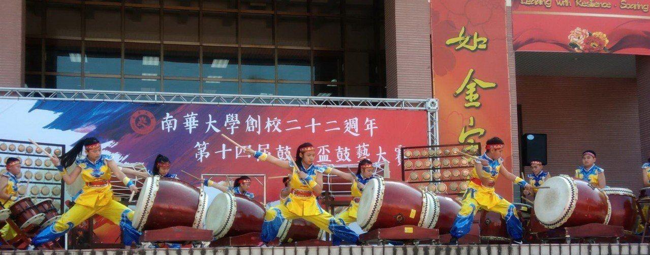 鼓王盃團體組由桃園壽山國小勇奪冠軍。圖/南華大學提供
