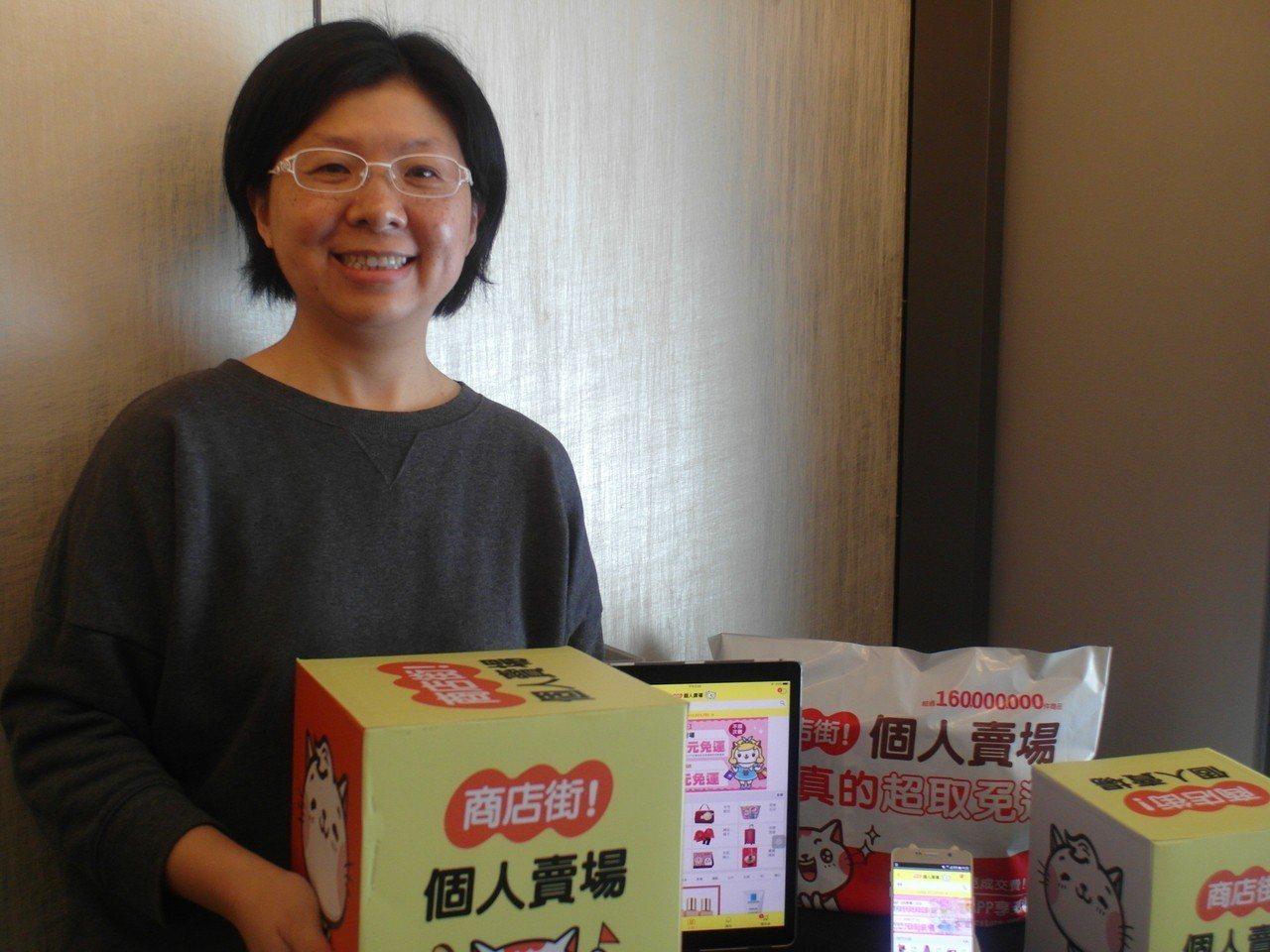 商店街總經理蘇芸。 記者何佩儒/攝影