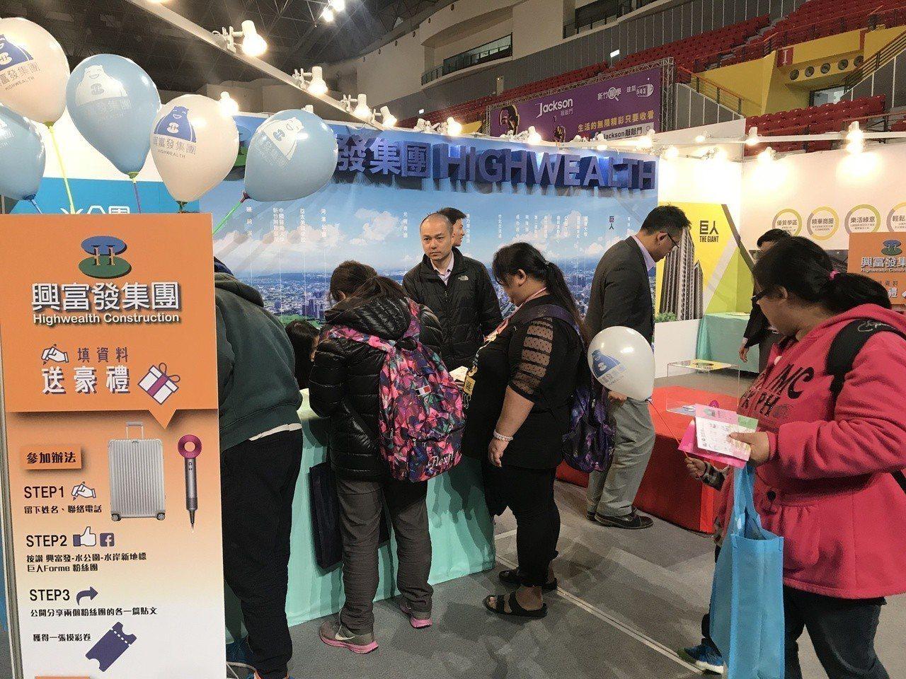 「2018住宅博覽會」一連三天,在新竹縣體育館盛大舉辦,是新竹地區破天荒的首場住...