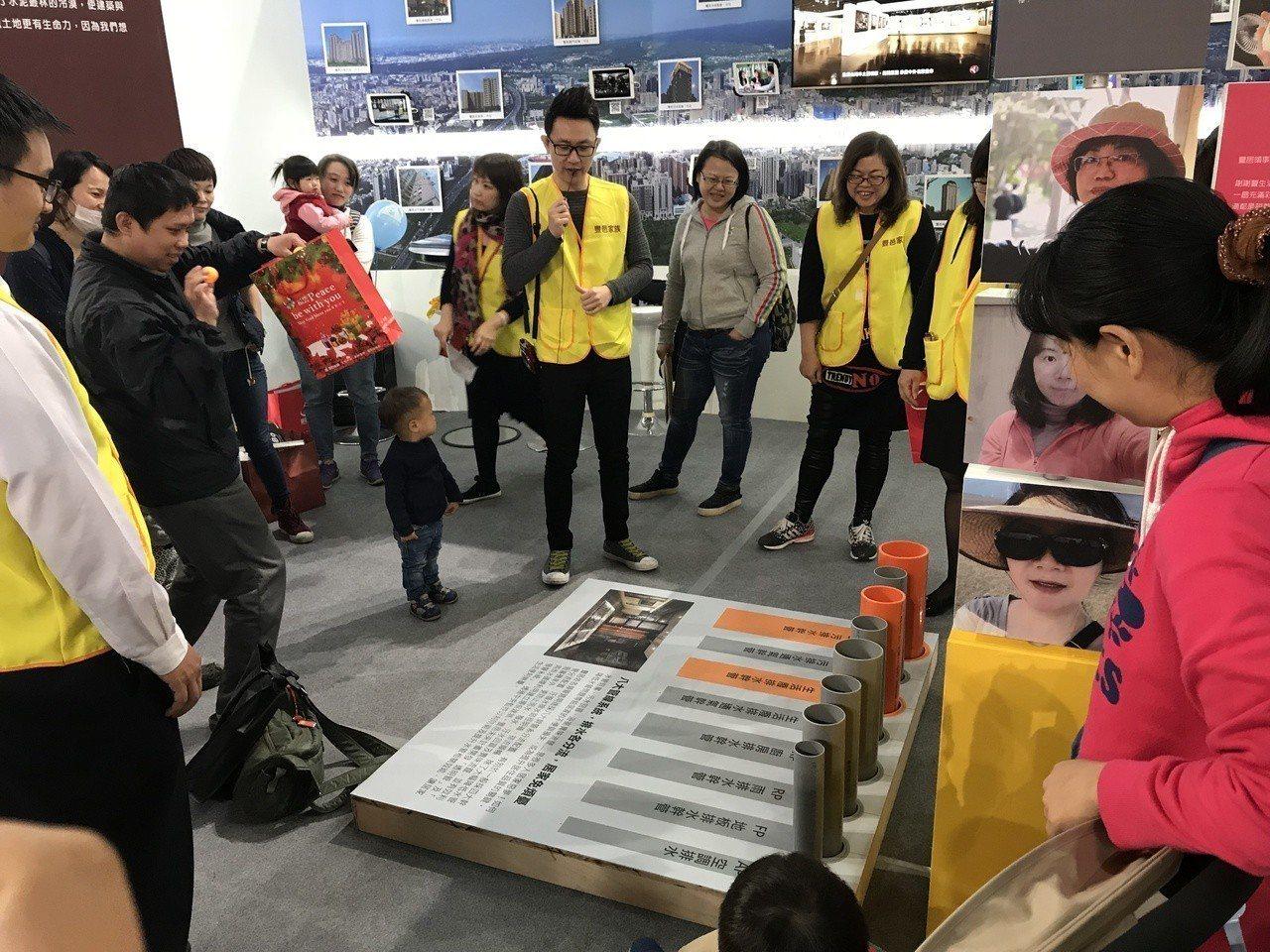 「2018住宅博覽會」建商設計不少活動與參觀者互動。記者李珣瑛/攝影