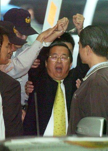 「扁聯會」表示,希望團結所有「阿扁們」的力量,給予陳前總統必要的支持,以免其一再...