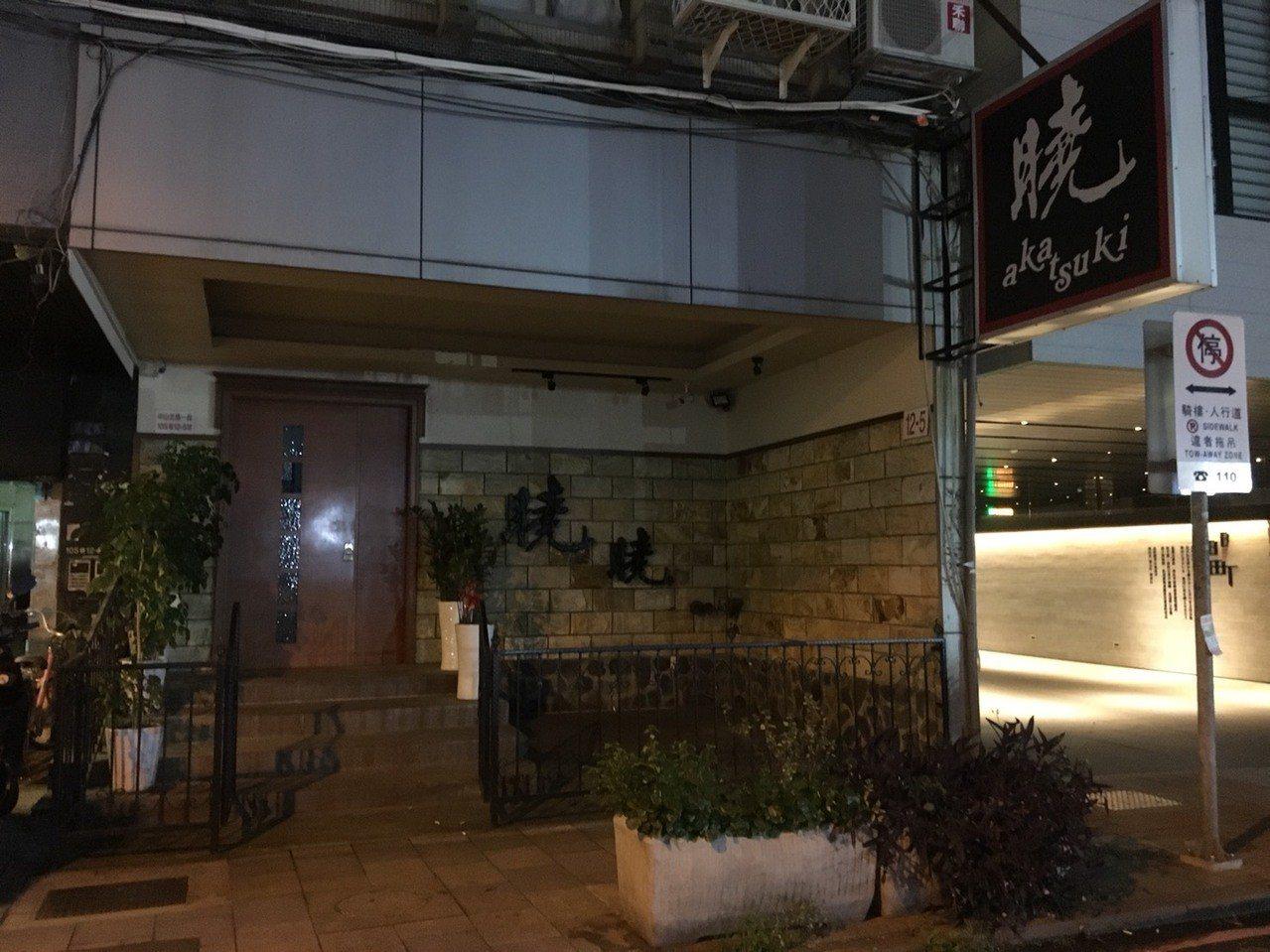 「曉曉」酒店爆發員警收賄,中山分局有四官警涉案遭收押。記者林孟潔/攝影