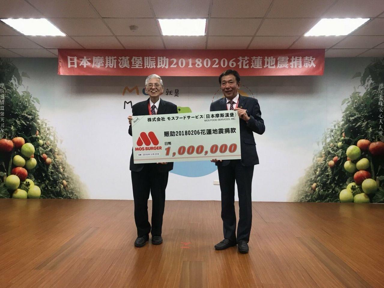 日本摩斯總公司會長櫻田厚(右)來台捐助日幣100萬元善款為花蓮強震救災用,表達關...