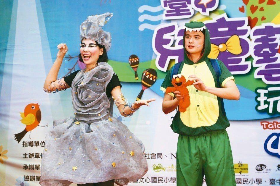 台中兒童藝術節從4月到6月有34場演出,「劇場萬花筒」深入港區、葫蘆墩、屯區等文...