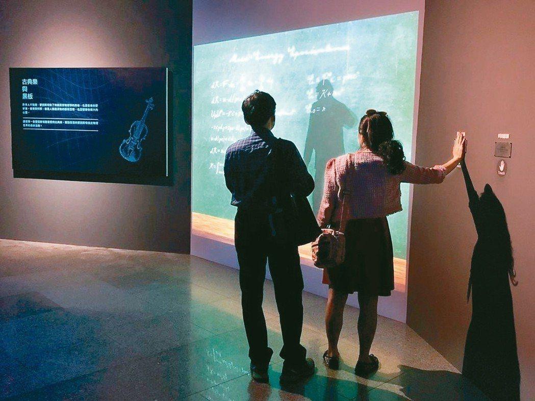 愛因斯坦特展場的互動裝置,提供現場民眾體驗。 圖/聯合數位文創提供