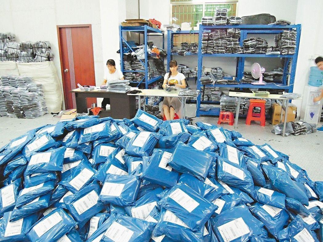 嘉義市網購公司很多,常向淘寶網調貨。 圖/聯合報系資料照片