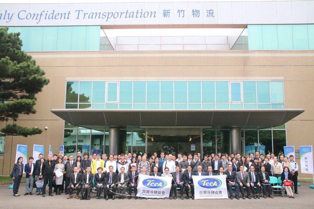 台灣冷鏈協會(TCCA)於新竹物流新豐物流中心舉辦-「迎戰冷鏈新未來-大數據物流...