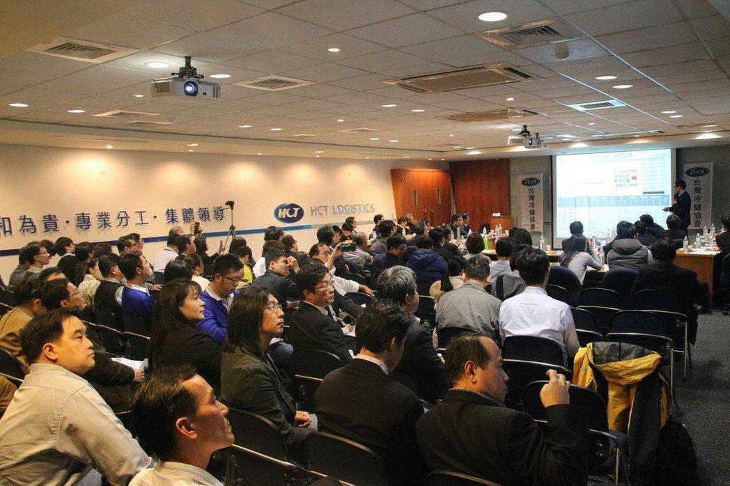 台灣冷鏈協會舉辦「迎戰冷鏈新未來-資訊化與自動化最佳解決方案」創新沙龍,吸引百餘...