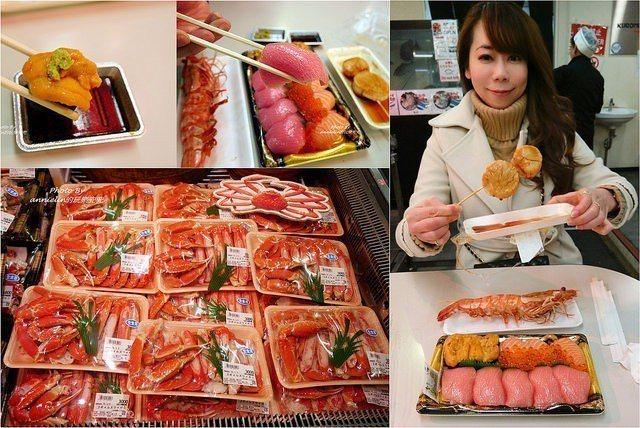 海鮮控~沒來這裡鐵定哭哭👉號稱黑門市場最大的水產店鋪!生魚片,握壽司,大干貝,特...