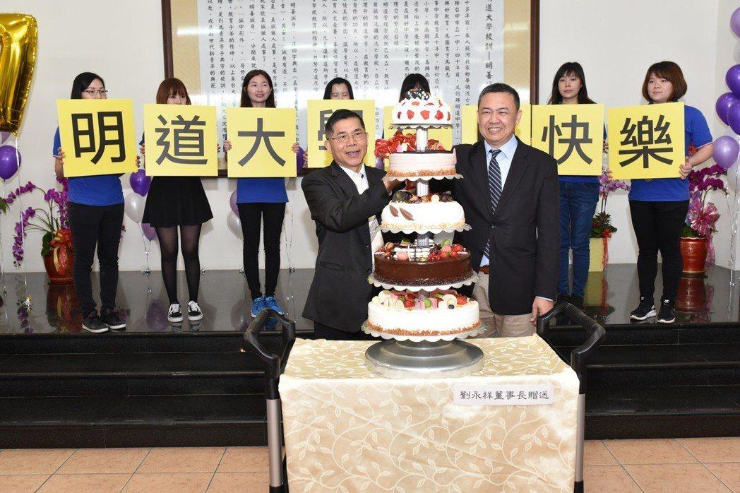 明道大學17週年校慶,校長郭秋勳(左)與總校長汪大永(右)切蛋糕祝賀。 黃啟銘/...