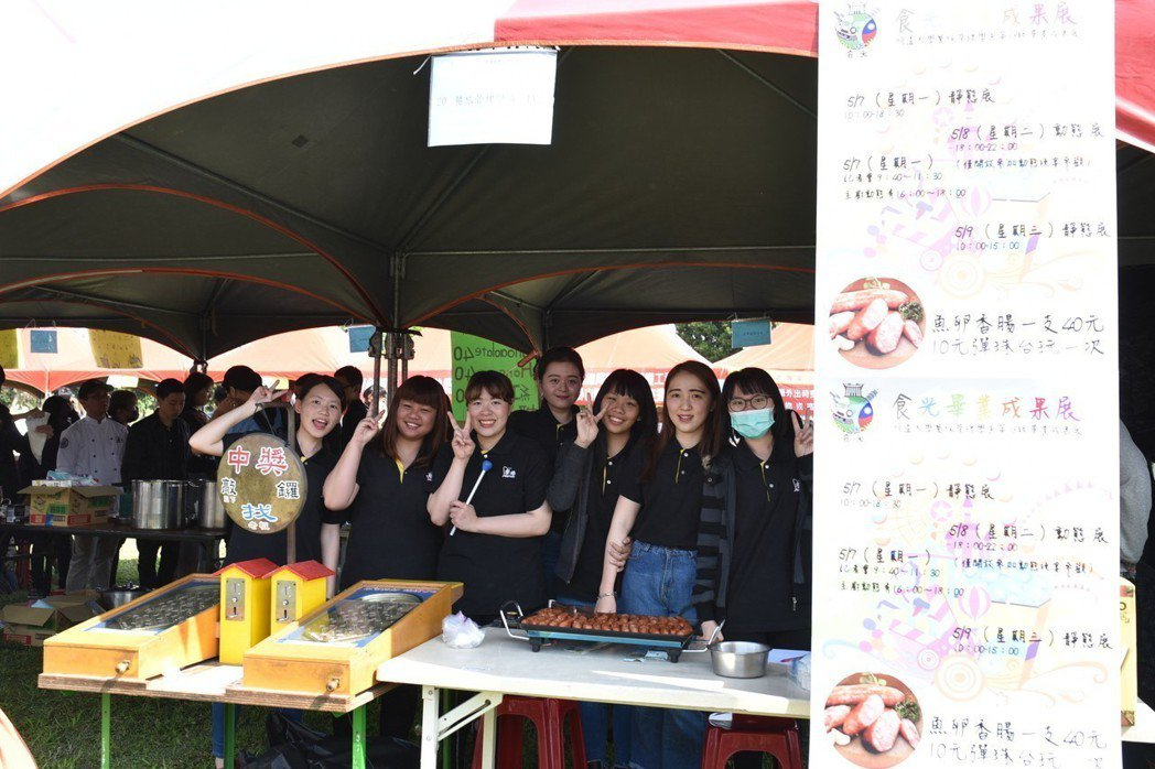 明道大學校慶園遊會,學生秀出自己的創意。 黃啟銘/攝影