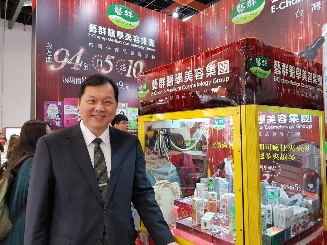 由王正坤醫師創立的醫師品牌Dr.藝群保養品,在台北國際美容化妝品展連續多年均造成...