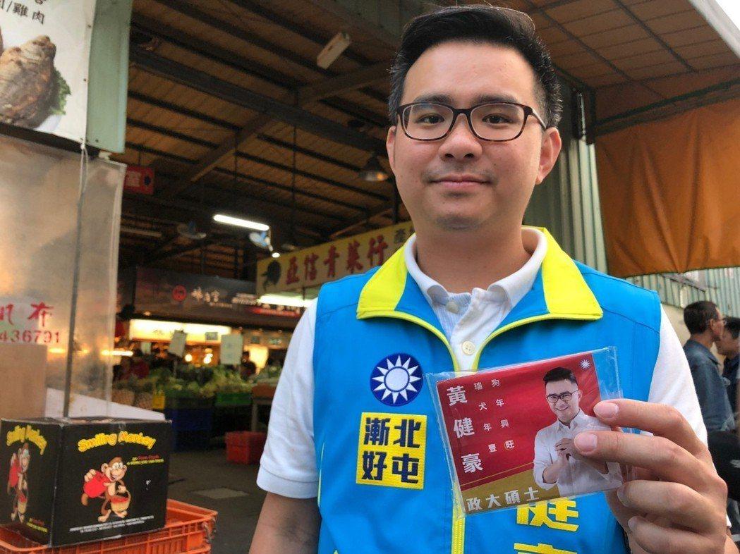 台中市北屯區市議員參選人黃健豪,農曆年前訂了13萬包面紙,不到一個月幾乎發光,剩...