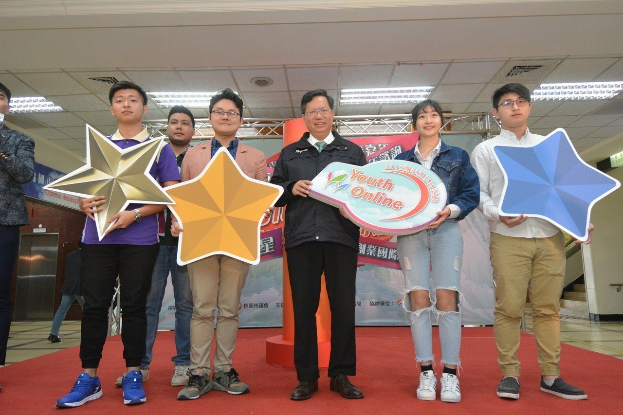 迎接329青年節,桃園市政府青年事務局宣布啟動青年周系列活動,規畫桃青之星選拔、...