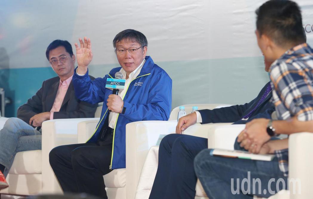 ATCC全國大專院校商業個案大賽上午舉行開幕典禮,台北市長柯文哲(中)受邀出席與...