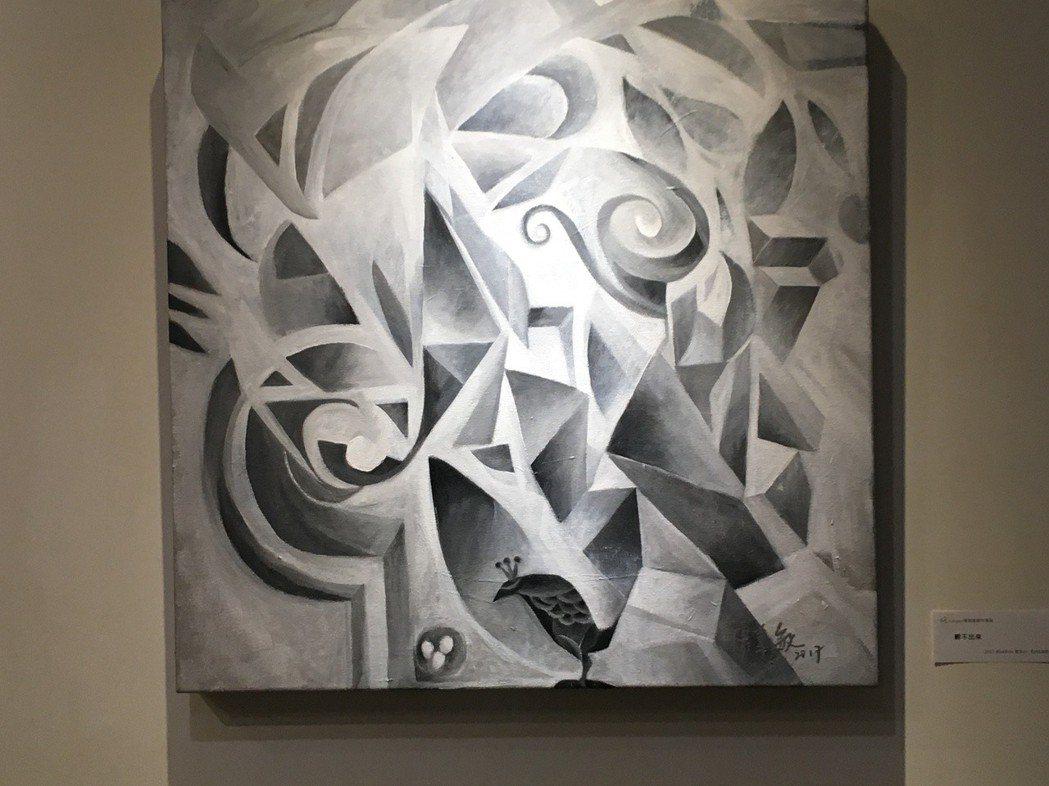 藝術家楊素敏的作品《孵不出蛋》,暗指自己曾經有一段創作撞牆期。記者張雅婷/攝影