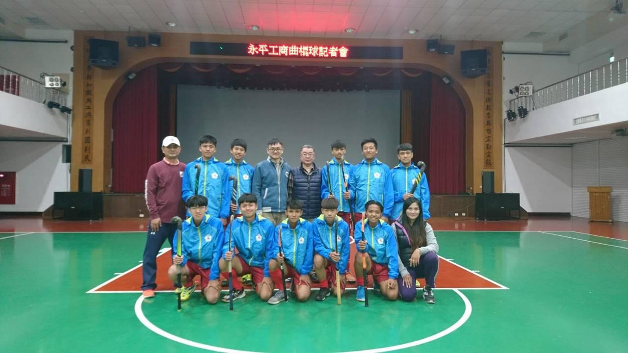 永平工商曲棍球隊29日赴香港參加U18國際賽。記者鄭國樑/攝影