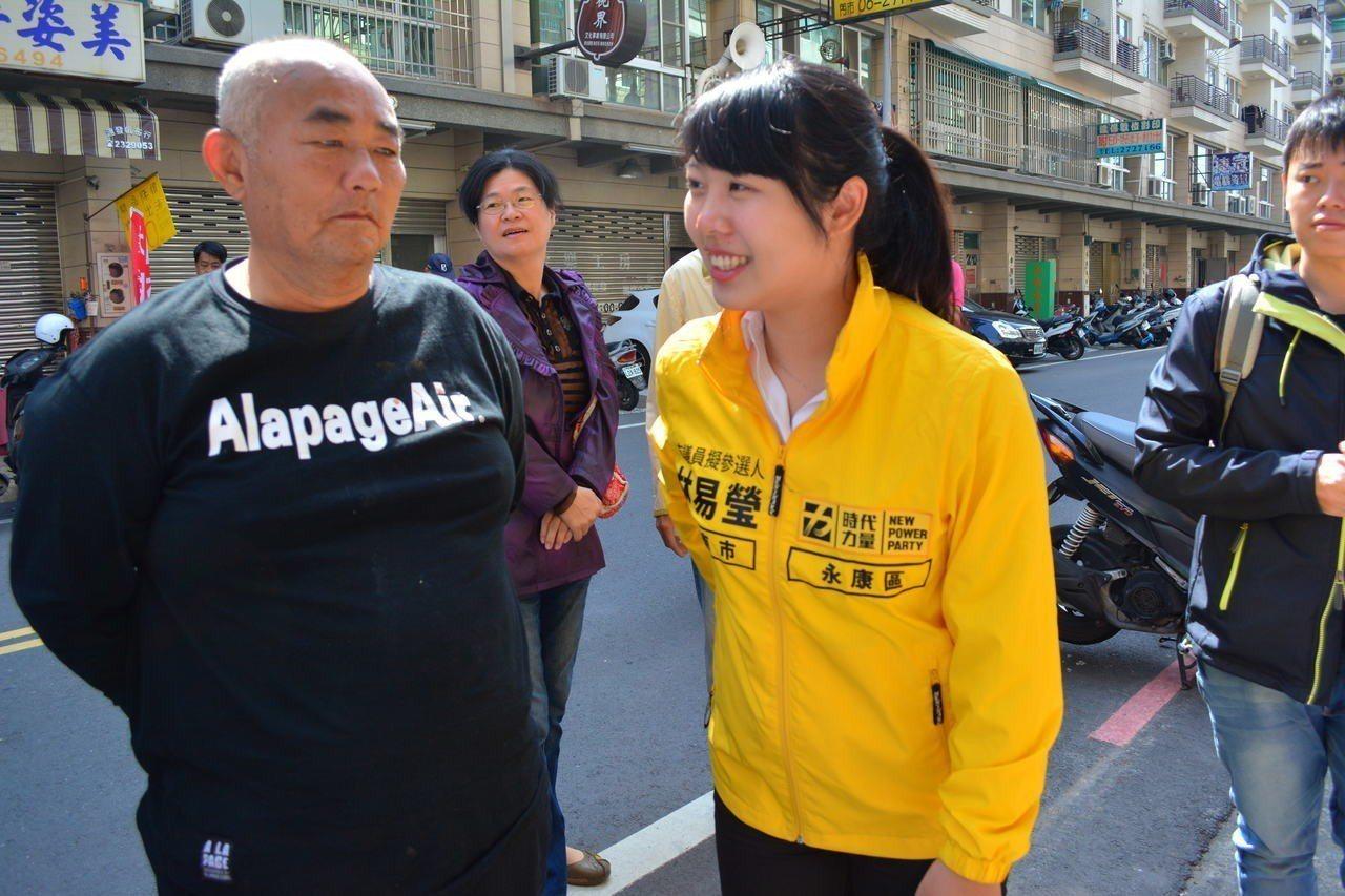 時代力量台南市議員參選人林易瑩才25歲,今天永康辦公室成立,在地里長來挺她。記者...
