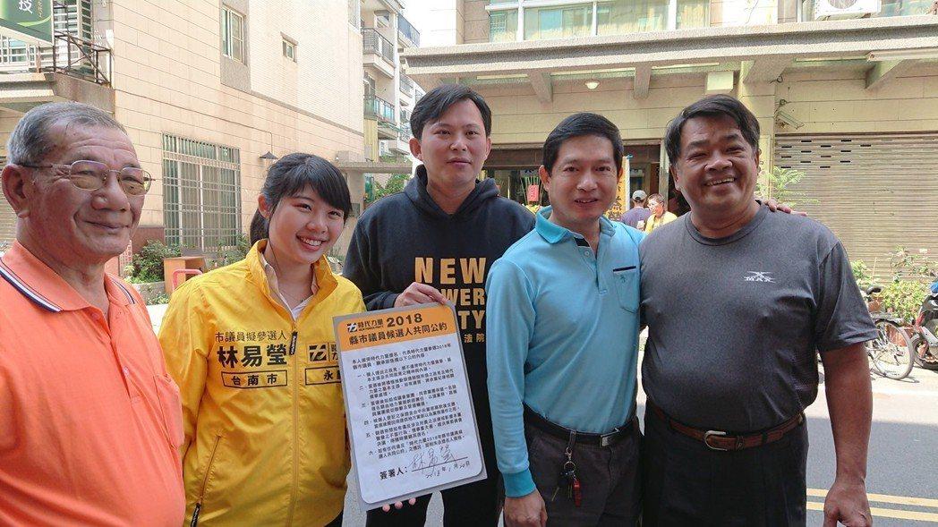 時代力量台南市議員參選人林易瑩(左二)才25歲,今天永康辦公室成立,黨主席黃國昌...