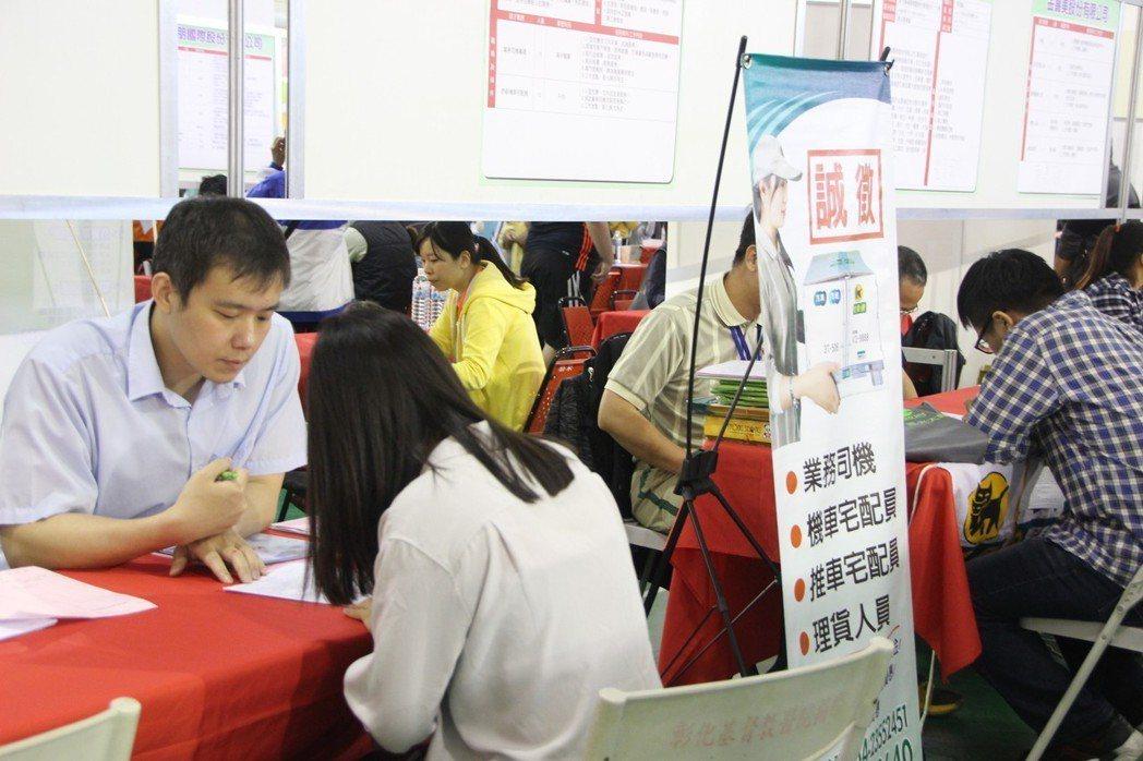 彰化縣政府今天在南郭國小舉行今年第一場就業博覽會,60件縣內外廠商參與徵才。記者...